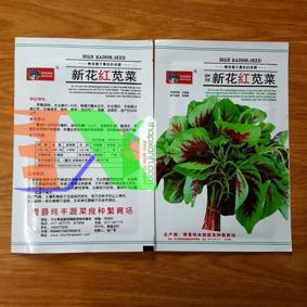 Picture of  Hạt giống rau dền khoang (TQ)