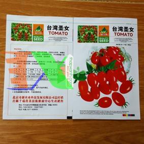 Picture of  Hạt giống Cà Chua Bi dài (Cà Chua Nhót) Trung Quốc