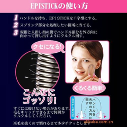 Picture for category Beauty accessories