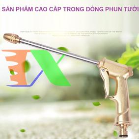 Ảnh của Vòi xịt nước rửa xe ô tô VOI-17, Đầu phun nước tưới rau, Súng phun nước cao áp