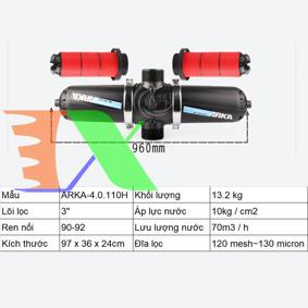 """Ảnh của Lọc đĩa chữ H ARKA-4.0.110H (4.0"""" (inch), ϕ110), Lọc đĩa tưới cây, Lọc nước chữ H"""