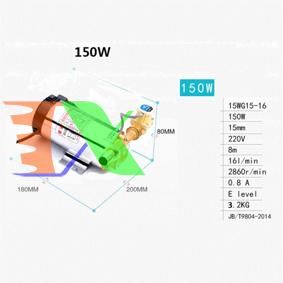 Ảnh của Máy bơm tăng áp cảm biến tự động TBA-150W, Máy bơm áp cho bình nóng lạnh, máy giặt, Máy lọc nước
