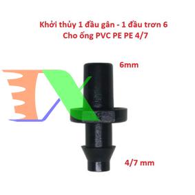 Picture of Khởi thủy 1 đầu gân 4/7 1 đầu trơn 6 mm TKG47.6, Khởi thủy cho ống PE, LDPE, HDPE, PVC Φ4/7