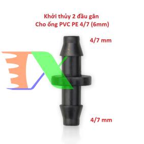 Ảnh của Khởi thủy 2 đầu gân 4/7 6 mm TKG2.47, Nối thẳng cho ống PE, LDPE, HDPE, PVC Φ4/7