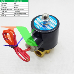 """Ảnh của Van điện từ 2W-040-10 3/8"""", Φ16 mm, Van điện từ lõi đồng AC 220V, Solenoid valve"""