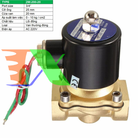 """Ảnh của Van điện từ 2W-200-20 3/4"""", Φ27 mm, Van điện từ lõi đồng AC 220V, Solenoid valve"""