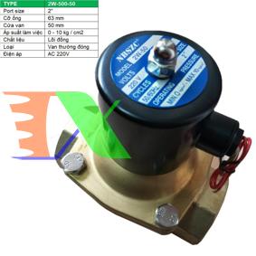 """Ảnh của Van điện từ 2W-500-50 2"""", Φ63 mm, Van điện từ lõi đồng AC 220V, Solenoid valve"""