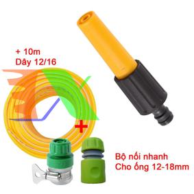 Ảnh của Bộ vòi xịt nước tưới cây, rửa xe VOI-N16.430, Vòi thẳng đa năng 3 món + Dây 12/16 mm