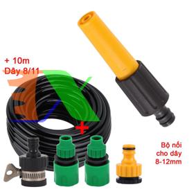 Ảnh của Bộ vòi xịt nước tưới cây, Rửa xe đa năng VOI-N16.628,  Bộ vòi thẳng 5 món + Dây 8-12 mm