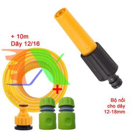 Ảnh của Bộ vòi xịt nước tưới cây, rửa xe VOI-N16.534, Bộ 4 món vòi thẳng + Dây 12/16 mm